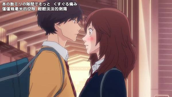[DMG][Ao Haru Ride][06][BIG5][(030145)2018-10-20-12-27-01].JPG