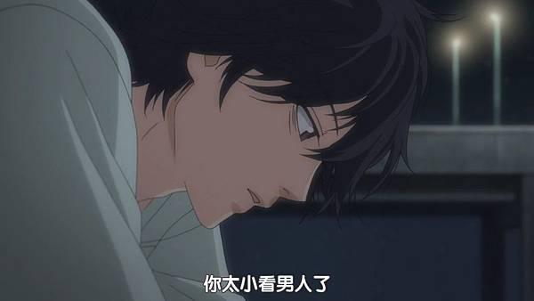 [DMG][Ao Haru Ride][08][720P][BIG5][(029247)2018-10-20-13-12-21].JPG