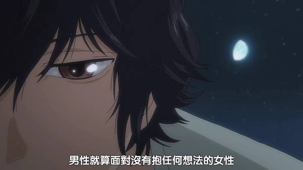 [DMG][Ao Haru Ride][08][720P][BIG5][(029448)2018-10-20-13-12-29].JPG