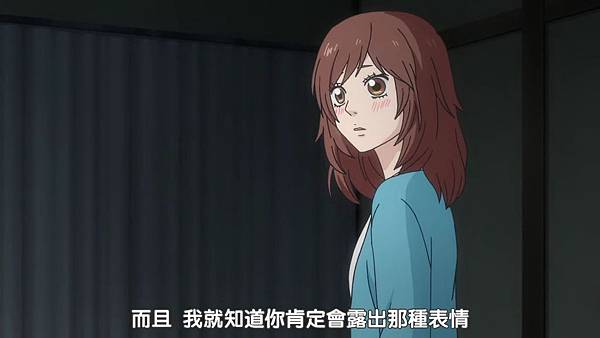 [DMG][Ao Haru Ride][10][720P][BIG5][(013982)2018-10-20-13-48-31].JPG