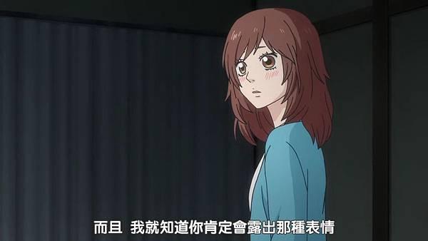 [DMG][Ao Haru Ride][10][720P][BIG5][(013982)2018-10-20-13-48-31].JPG