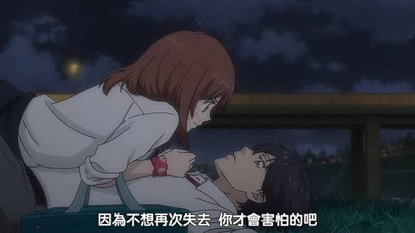 [DMG][Ao Haru Ride][11][720P][BIG5][(029346)2018-10-20-14-21-35].JPG