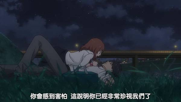 [DMG][Ao Haru Ride][11][720P][BIG5][(029191)2018-10-20-14-21-29].JPG