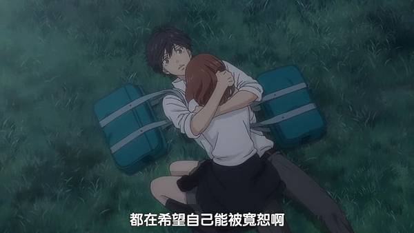 [DMG][Ao Haru Ride][11][720P][BIG5][(030983)2018-10-20-14-22-44].JPG