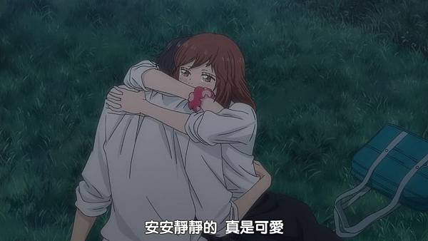 [DMG][Ao Haru Ride][12 END][720P][BIG5][(003893)2018-10-20-14-24-34].JPG