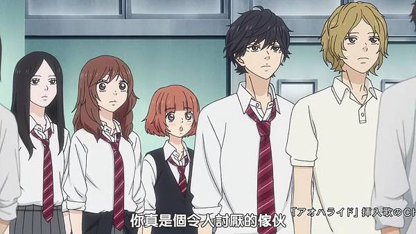 [DMG][Ao Haru Ride][12 END][720P][BIG5][(023209)2018-10-20-14-40-00].JPG