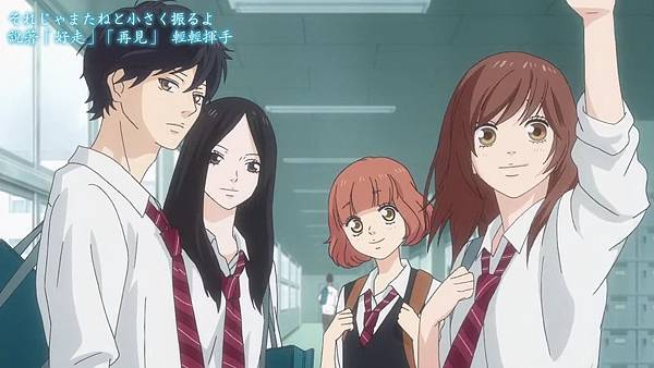 [DMG][Ao Haru Ride][12 END][720P][BIG5][(028914)2018-10-20-14-44-11].JPG