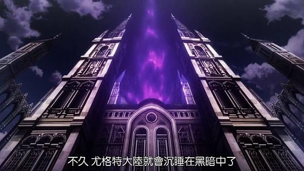 鎖鏈戰記 赫克瑟塔斯之光 (FLsnow) -01[光與暗][CHT][720p][(008057)2018-10-27-09-47-32].JPG