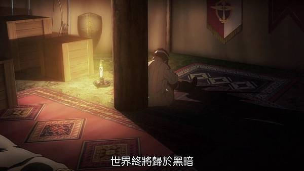 鎖鏈戰記 赫克瑟塔斯之光 (FLsnow) -01[光與暗][CHT][720p][(019100)2018-10-27-09-55-07].JPG