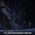 鎖鏈戰記 赫克瑟塔斯之光 (FLsnow) -05[雪山呼聲][CHT][720p][(023169)2018-10-27-11-25-06].JPG