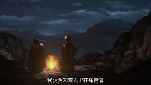 鎖鏈戰記 赫克瑟塔斯之光 (FLsnow) -07[分崩離析][CHT][720p][(022241)2018-10-27-12-31-26].JPG