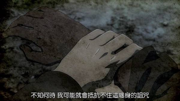 鎖鏈戰記 赫克瑟塔斯之光 (FLsnow) -08[不滅的思念][CHT][720p][(024043)2018-10-27-12-56-32].JPG