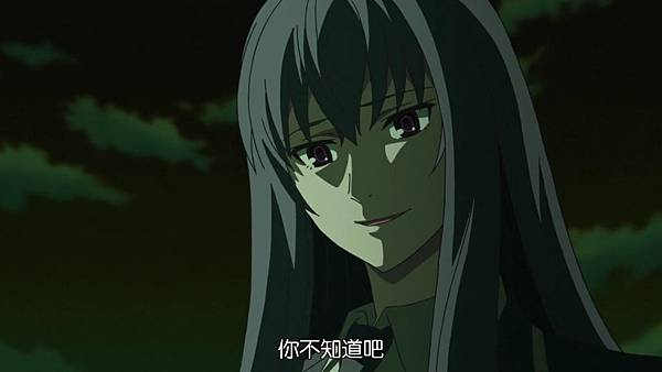 [Mmch.sub][Dies Irae][06][BIG5][X264][720P][(010885)2018-11-04-12-52-09].JPG