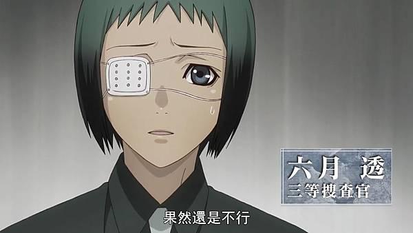 [Tokyo Guru:re][01][BIG5][720P][(012648)2019-01-06-10-06-29].JPG