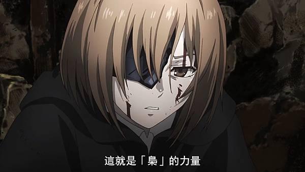 [Tokyo Guru:re][06][BIG5][720P][(027101)2019-01-06-12-06-11].JPG