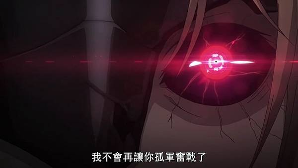 [Tokyo Guru:re][06][BIG5][720P][(025415)2019-01-06-12-05-01].JPG