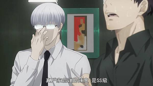 [Tokyo Guru:re][07][BIG5][720P][(019944)2019-01-06-12-36-10].JPG