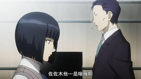 [Tokyo Guru:re][09][BIG5][720P][(009162)2019-01-06-13-11-13].JPG