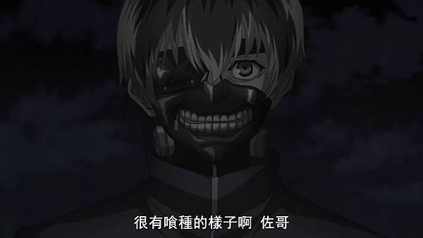 [Tokyo Guru:re][10][BIG5][720P][(012980)2019-01-06-13-37-14].JPG