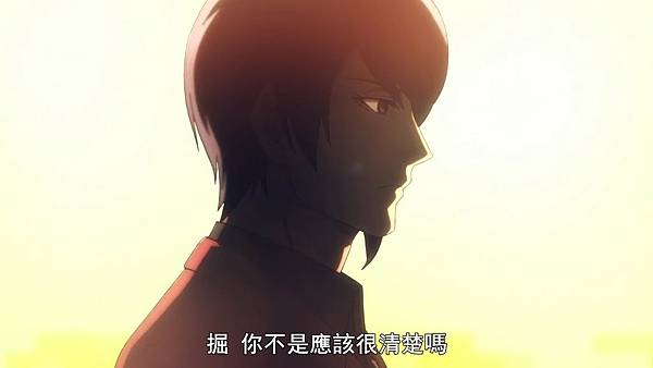 [Tokyo Guru:re][10][BIG5][720P][(018920)2019-01-06-13-41-22].JPG