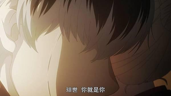 [Tokyo Guru:re][10][BIG5][720P][(024041)2019-01-06-13-45-00].JPG