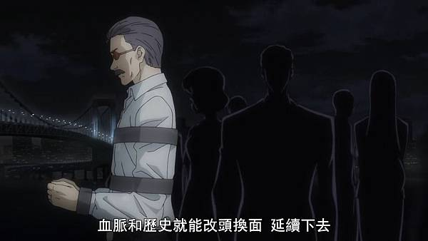 [Tokyo Guru:re][10][BIG5][720P][(029007)2019-01-06-13-48-31].JPG