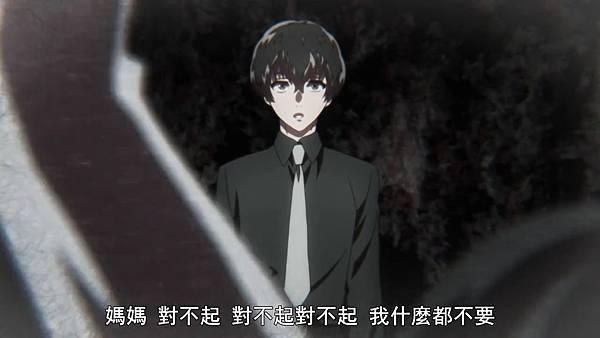 [Tokyo Guru:re][12][BIG5][720P][(006903)2019-01-06-14-17-40].JPG