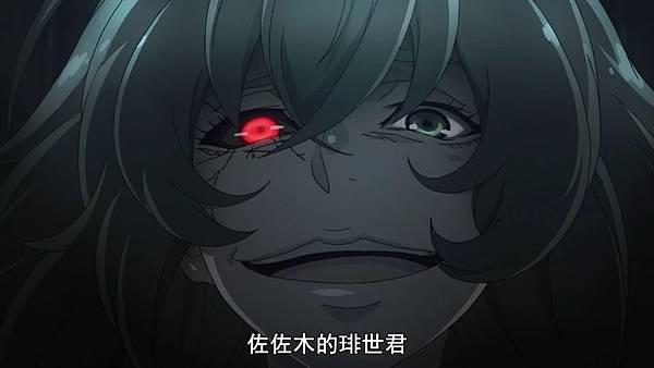 [Tokyo Guru:re][12][BIG5][720P][(003959)2019-01-06-14-15-30].JPG