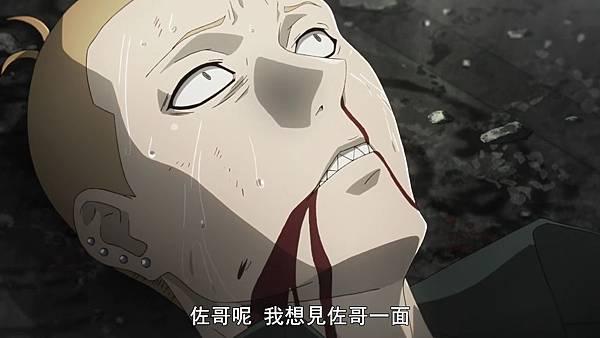[Tokyo Guru:re][12][BIG5][720P][(016213)2019-01-06-14-24-09].JPG