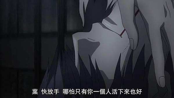 [Tokyo Guru:re][12][BIG5][720P][(028461)2019-01-06-14-32-57].JPG