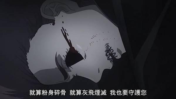 [Tokyo Guru:re][12][BIG5][720P][(028678)2019-01-06-14-33-06].JPG