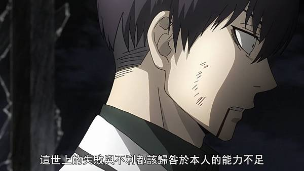 [Tokyo Guru:re][12][BIG5][720P][(031393)2019-01-06-14-35-00].JPG