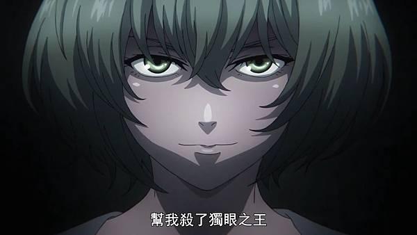 [Tokyo Guru:re][13][BIG5][720P][(030287)2019-01-06-14-58-57].JPG