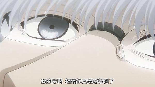 [Tokyo Guru:re][16][BIG5][720P][(024015)2019-01-06-16-00-49].JPG