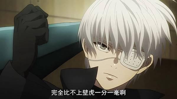 [Tokyo Guru:re][17][BIG5][720P][(013095)2019-01-06-16-14-14].JPG
