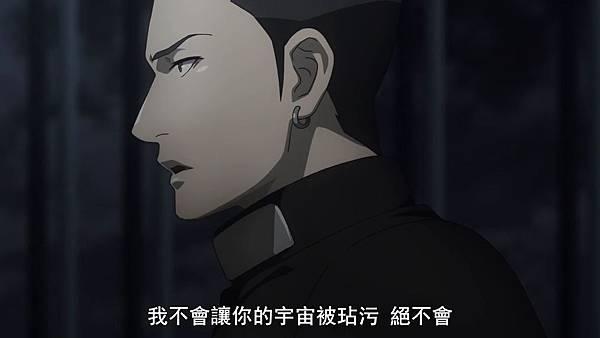 [Tokyo Guru:re][18][BIG5][720P][(018478)2019-01-06-16-48-06].JPG