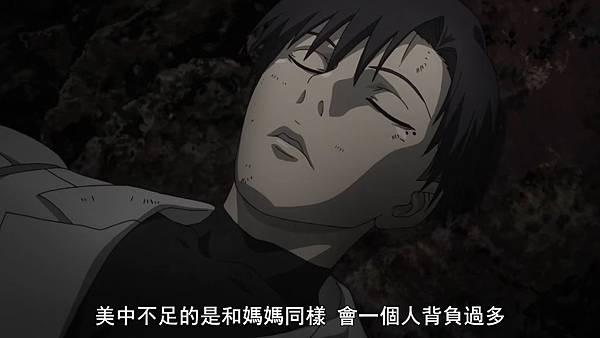 [Tokyo Guru:re][18][BIG5][720P][(028139)2019-01-06-16-54-49].JPG