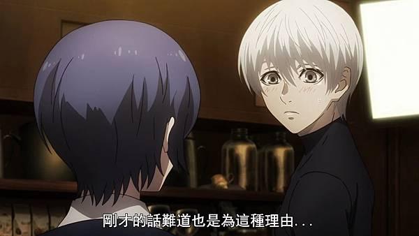 [Tokyo Guru:re][19][BIG5][720P][(007516)2019-01-06-17-01-20].JPG