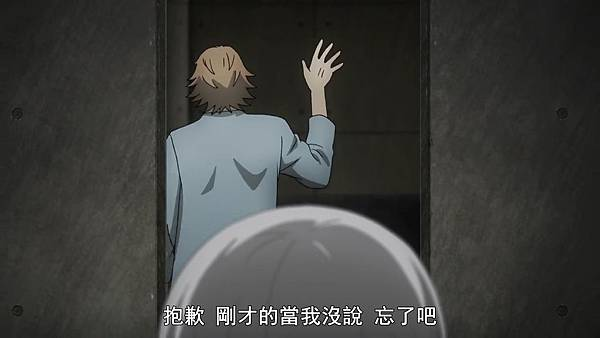 [Tokyo Guru:re][19][BIG5][720P][(024414)2019-01-06-17-13-09].JPG