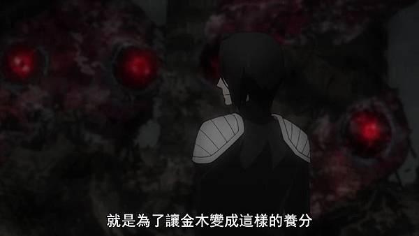 [Tokyo Guru:re][21][BIG5][720P][(001025)2019-01-06-17-39-34].JPG