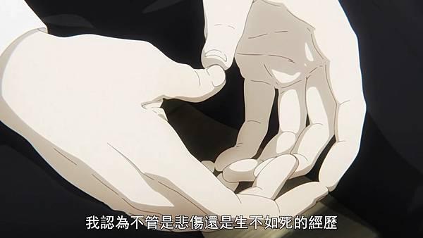 [Tokyo Guru:re][22][BIG5][720P][(011432)2019-01-06-18-03-37].JPG