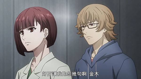 [Tokyo Guru:re][22][BIG5][720P][(014949)2019-01-06-18-05-53].JPG