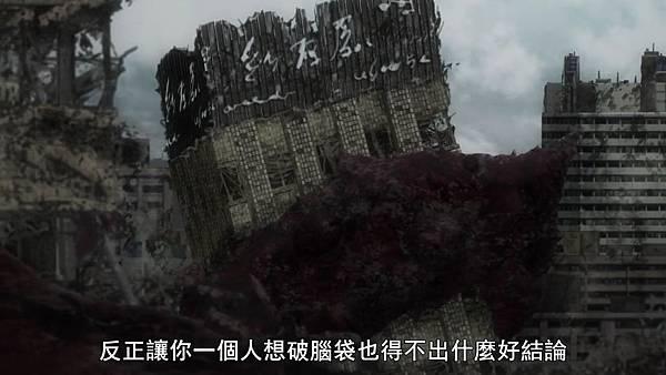 [Tokyo Guru:re][22][BIG5][720P][(021305)2019-01-06-18-10-18].JPG