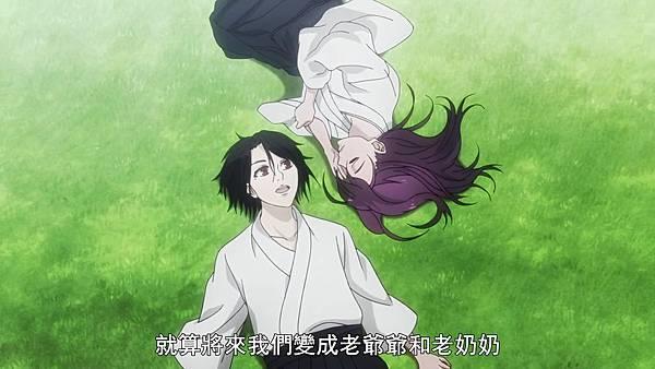 [Tokyo Guru:re][24][BIG5][720P][END][(020168)2019-01-06-18-36-37].JPG