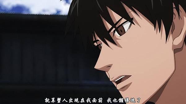 [KNA][One_Punch_Man][01][1280x720][x264_AAC][BIG5][(008268)2019-03-03-11-09-28].JPG