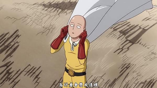 [KNA][One_Punch_Man][01][1280x720][x264_AAC][BIG5][(019283)2019-03-03-11-17-20].JPG