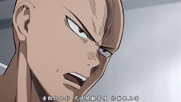 [KNA][One_Punch_Man][02][1280x720][x264_AAC][BIG5][(023244)2019-03-03-12-20-05].JPG