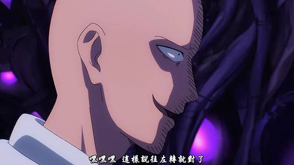 [KNA][One_Punch_Man][11][1280x720][x264_AAC][BIG5][(016834)2019-03-03-15-42-39].JPG