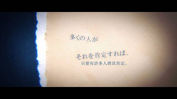 [JYSUB][Owarimonogatari][01][BIG5][720P][(050511)2019-03-09-12-59-22].JPG