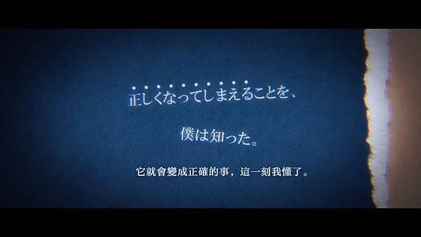 [JYSUB][Owarimonogatari][01][BIG5][720P][(050539)2019-03-09-12-59-23].JPG